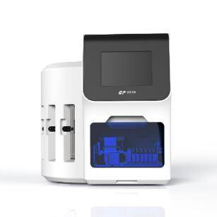 Getein 1600 Immunofluorescence Quantitative Analyzer