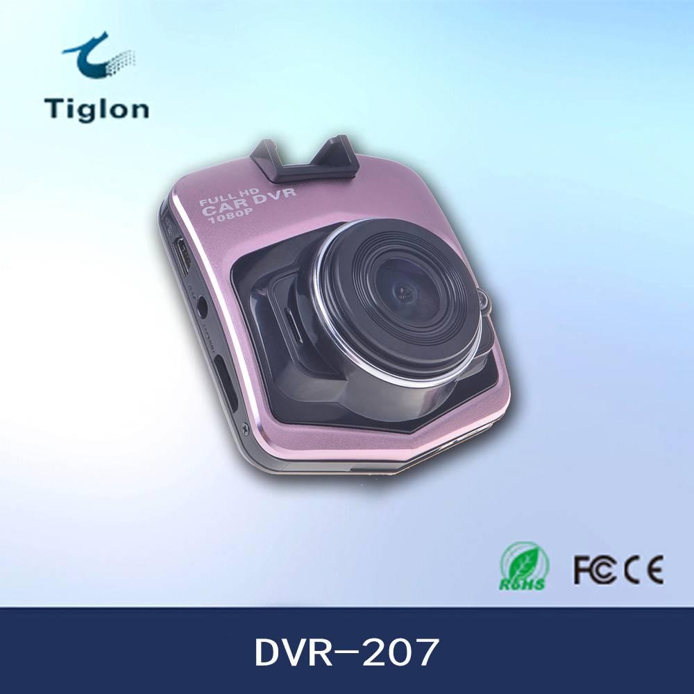 Car DVR-207