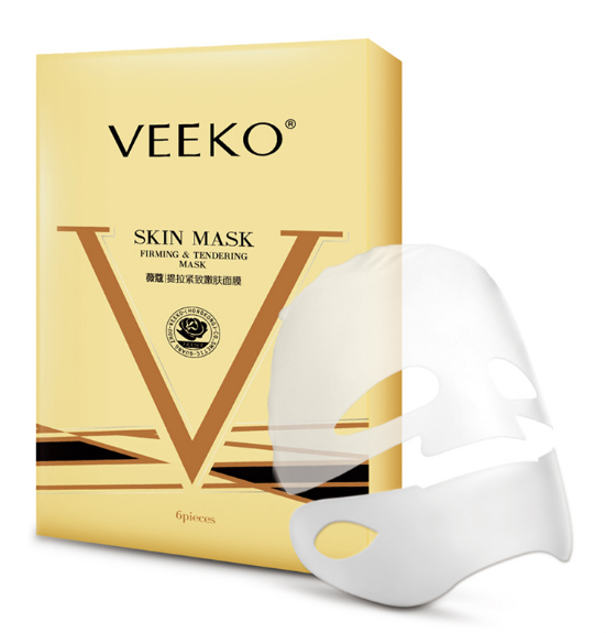 VEEKO Wicker Patent Hydrophilic Gel Tightening V Face Mask