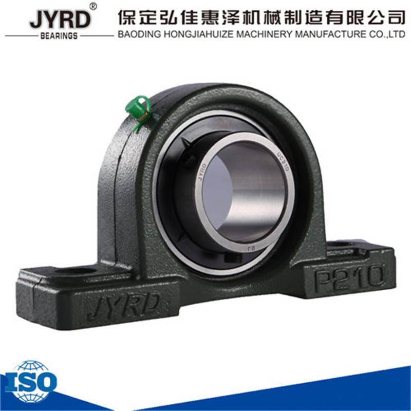 china wholesale pillow block bearing ucp210