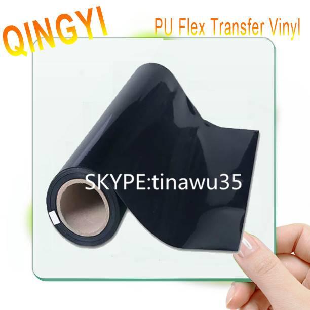 Qingyi high-elastic black soft PU heat transfer vinyl