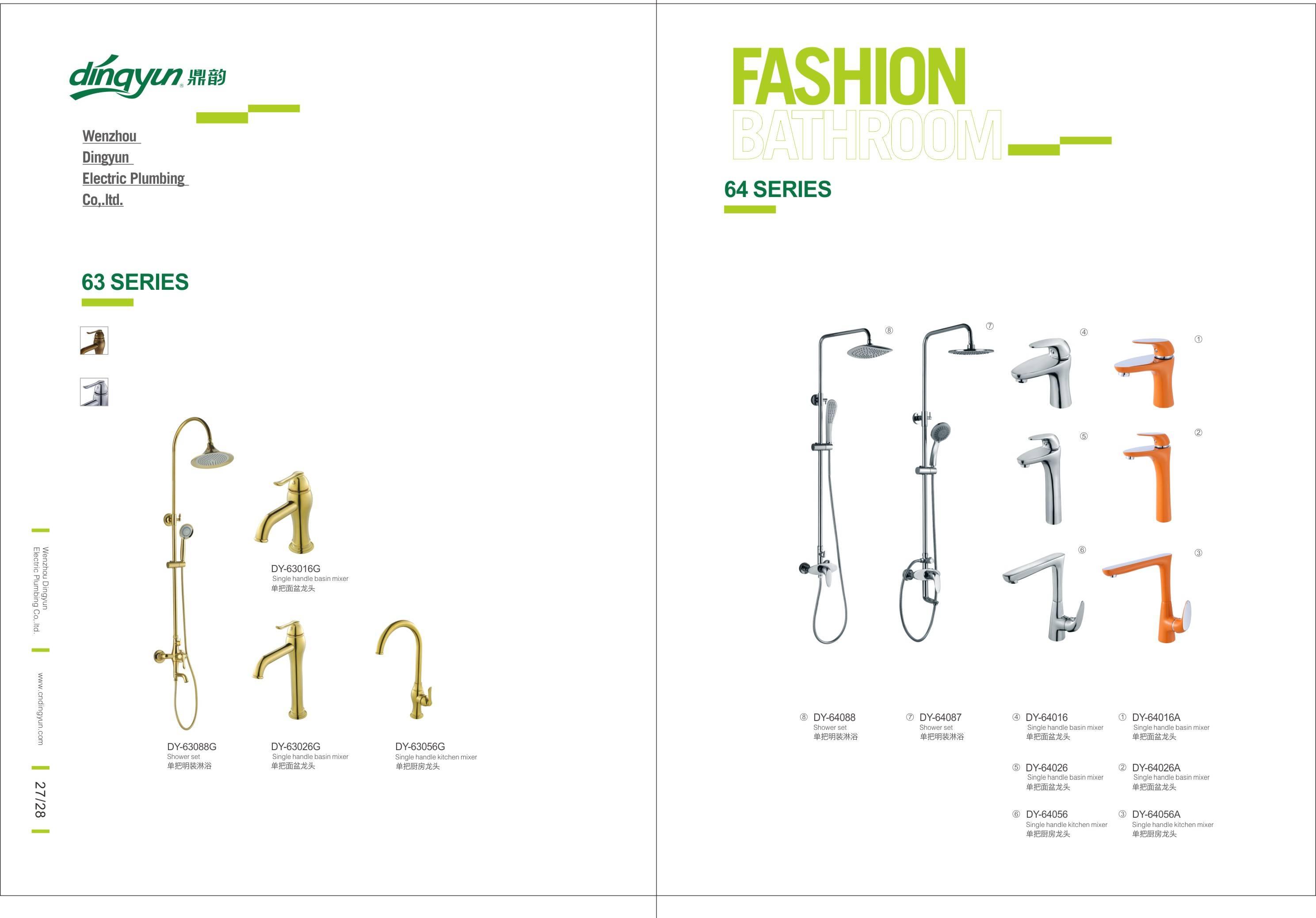 faucet/mixer//basin faucet/kitchen faucet/