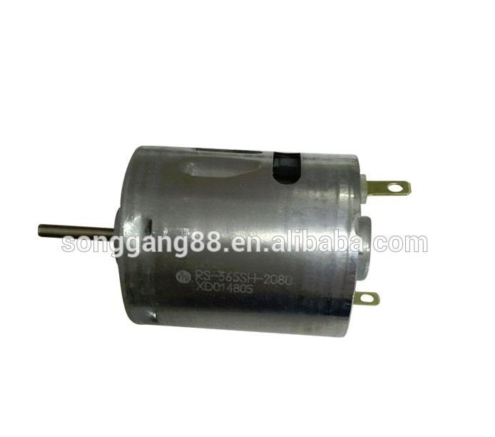 18V DC Motor for Hair Dryer/Massager/Vibrator(RS-365SH-2080)
