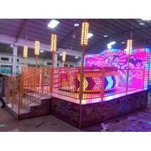 Amusement ride Tagada