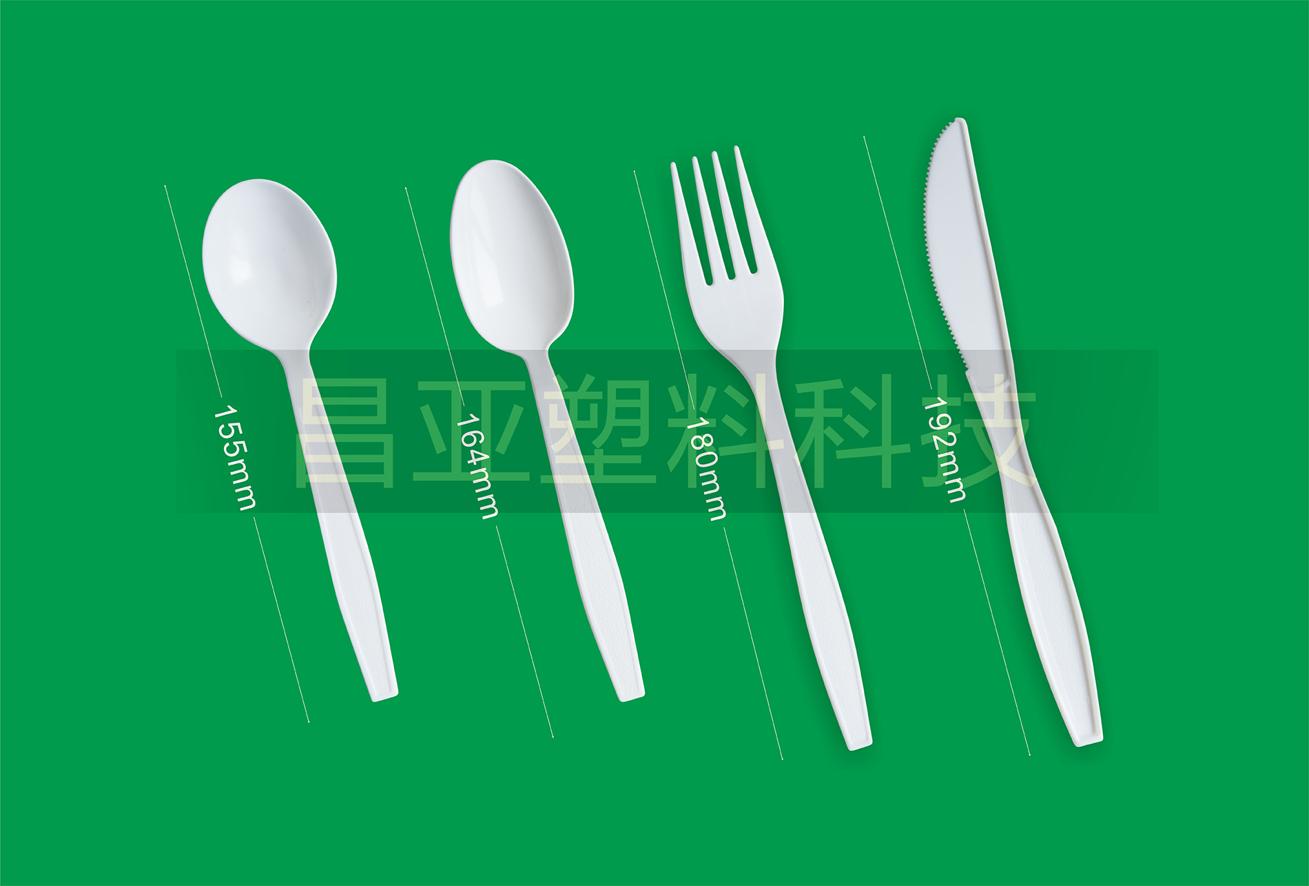 Disposable Plastic Mid-Heavy Cutlery
