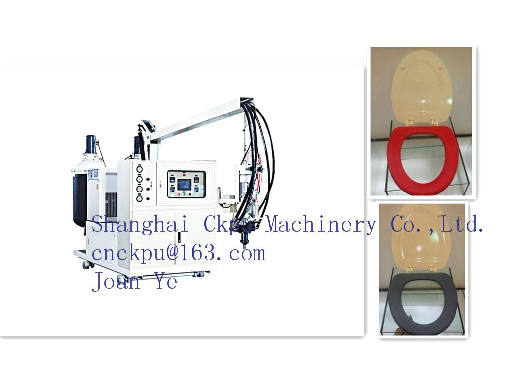 PU Toilet Seat Foaming Machine