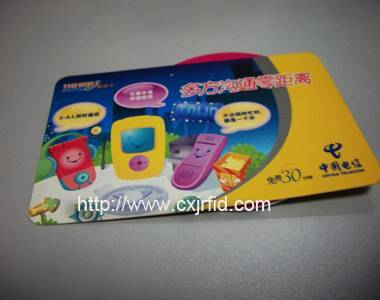 Telecom Card