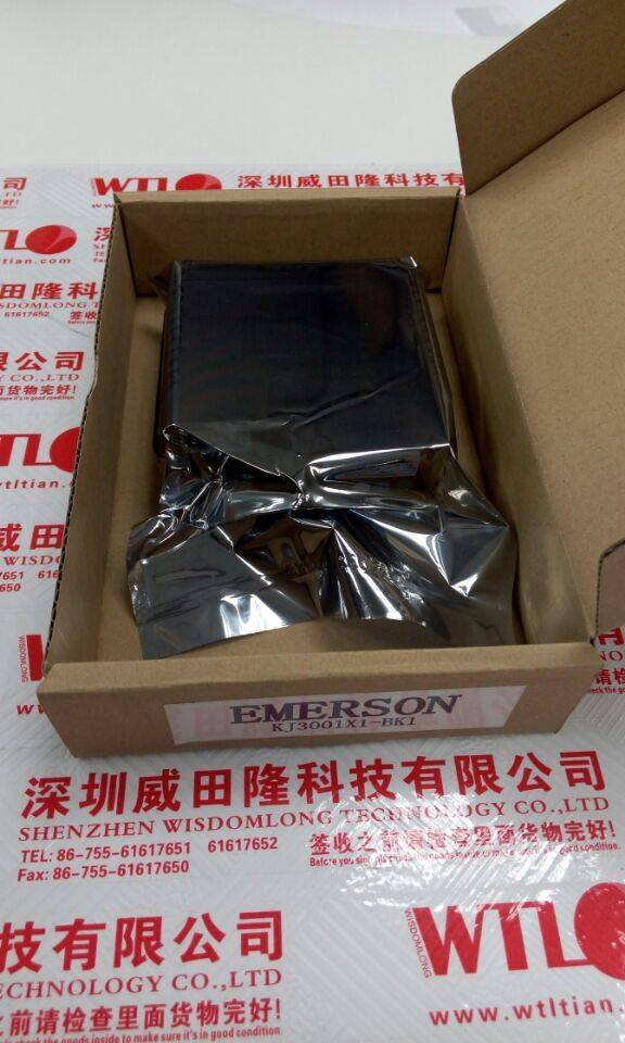 Emerson KJ1501X1-BB1 in stock