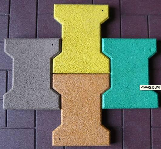 Sell Bone Type Rubber Flooring Tiles