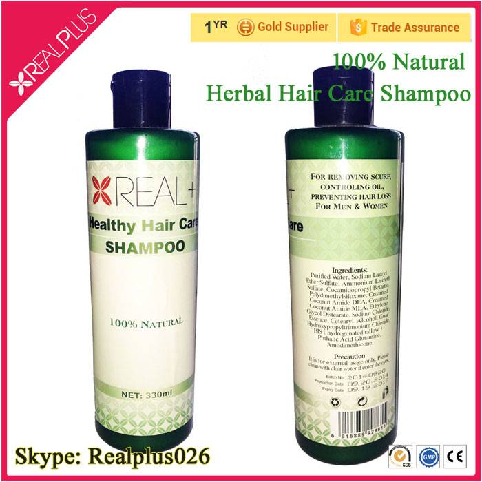 Sulfate Free Shampoo REAL PLUS Brands Healthy Hair Care Shampoo,China Best Shampoo Wholesale