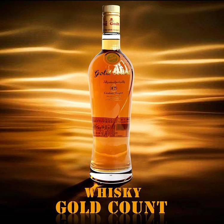 High quality single malt whisky manufacturer