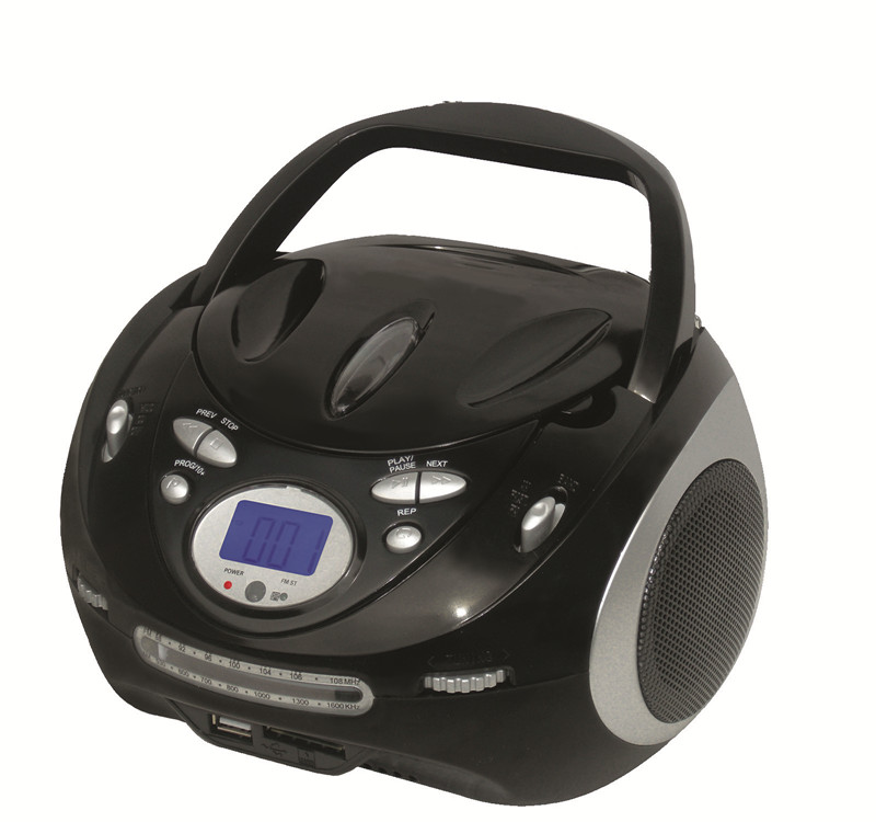 Portable cd boombox with FM Radio