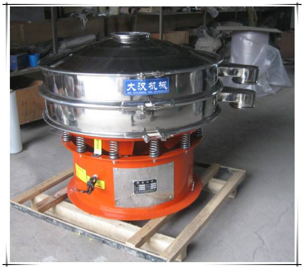 Standard Automatic vibrating screen sifter filter machine for oil