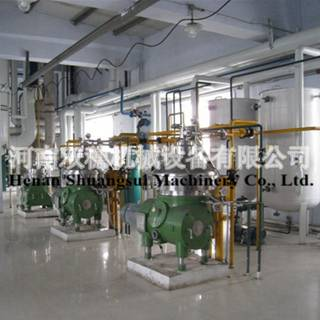 Palm Oil Refinery Section
