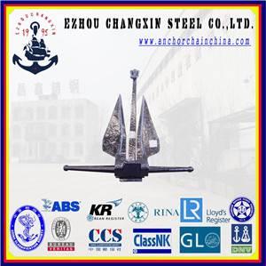Marine danforth hhp anchor