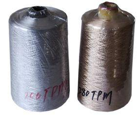 FDY or DTY Polyester Twisted Yarn