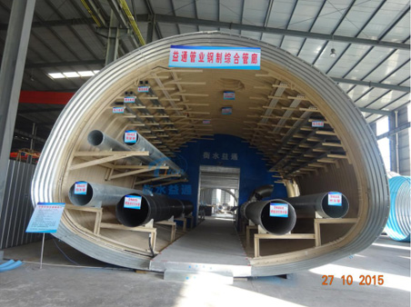 Corrugated Steel Utility TunnelPipe Corrugated Metal Structure Plate Corrugated Pipe Culvert for