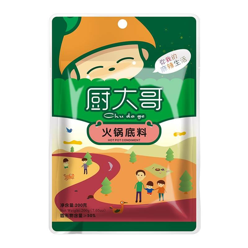 Sichuan Hot Pot Condiment