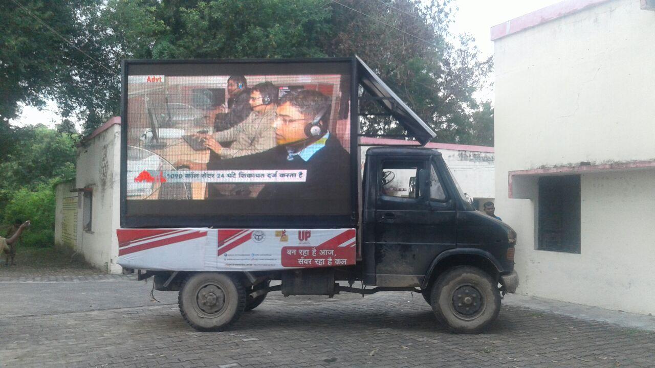 ad led screen india