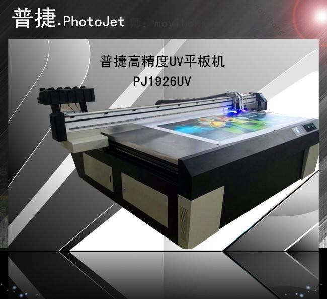Eco solvent flatbed printer /glass UV printing machine