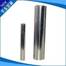 aluminium foil for household