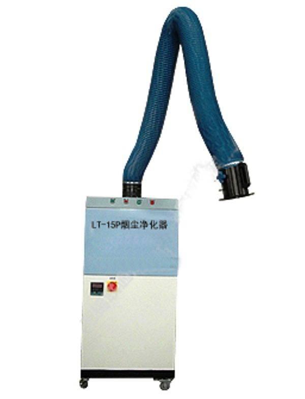 portable welding flue dust purifier