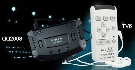 TV6 wireless headphone for TV/PC