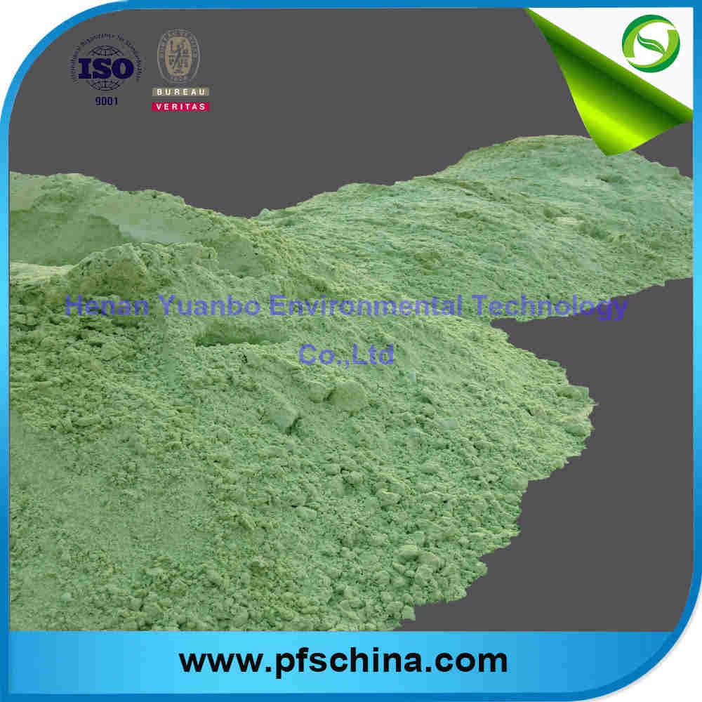 Ferrous Sulfate Powder