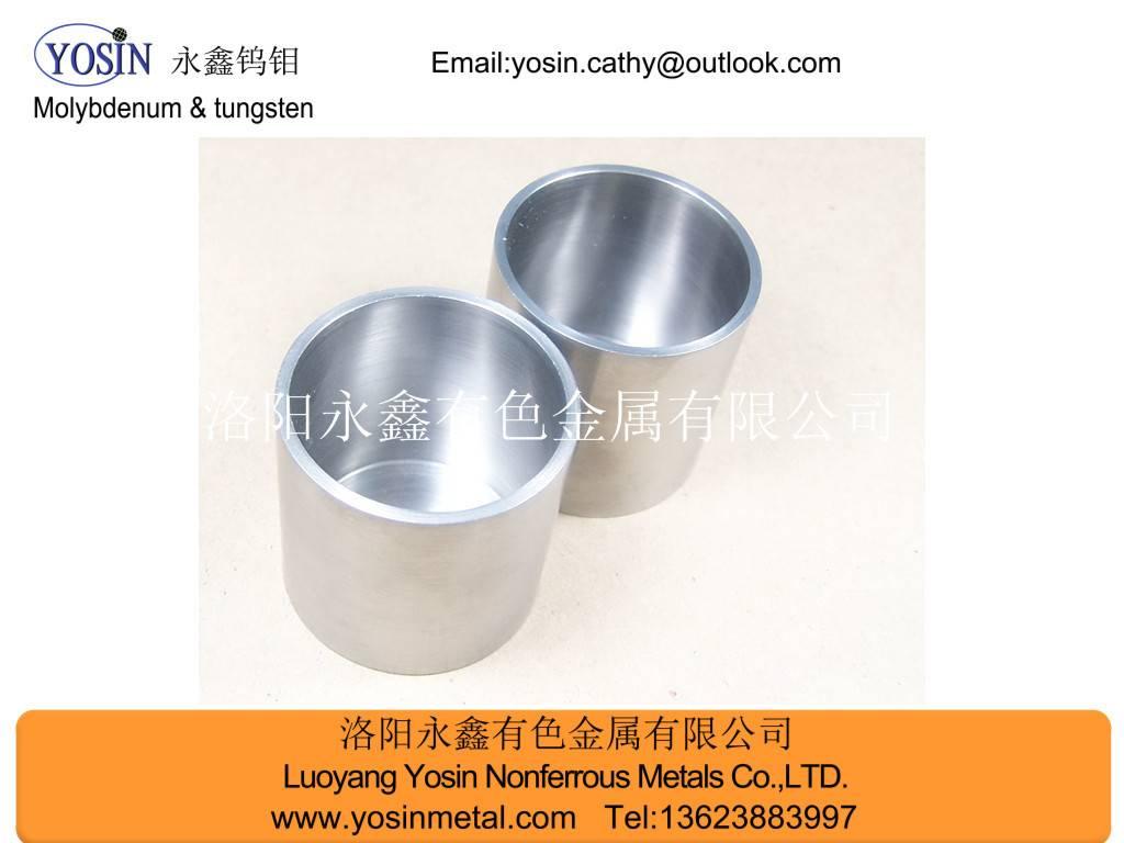 molybdenum plates,molybdenum sheets,molybdenum target,bar,crucible,molybdenum crucile wih lid