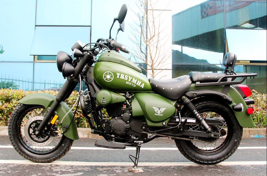 250cc new Chopper motorcycle, cruiser