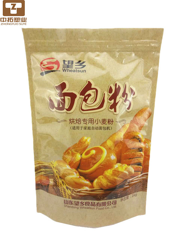 bread flour plastic bags with zipper stand up bag