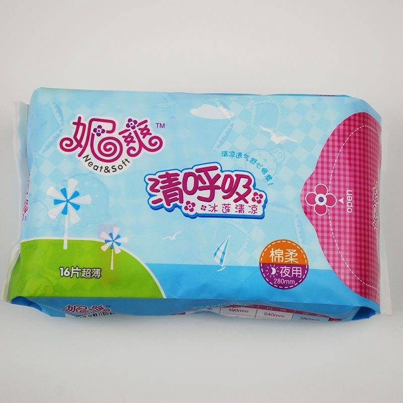 NQC8310 280mm Anti Leakage Disposable Sanitary Pads Wholesale Feminine Hygiene Products Sale OEM