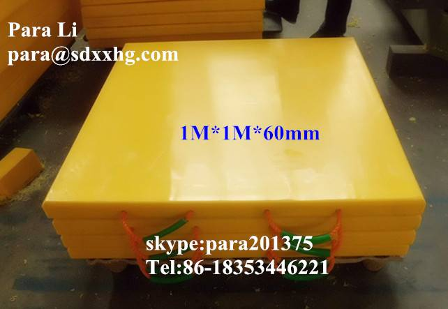 Wear resistant yellow uhmwpe board supplier