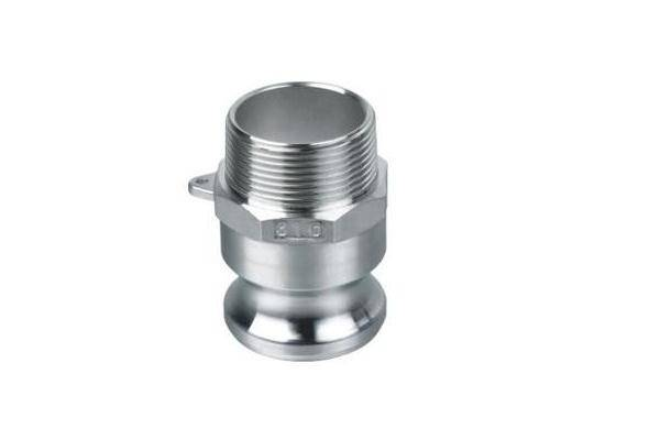 camlock coupling type B quick connector