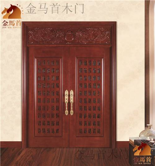 Chinese style solid wooden door