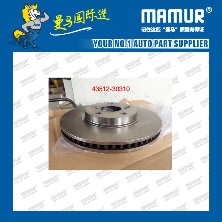 Brake Disc for lexus is/ toyota crown 43512-30310
