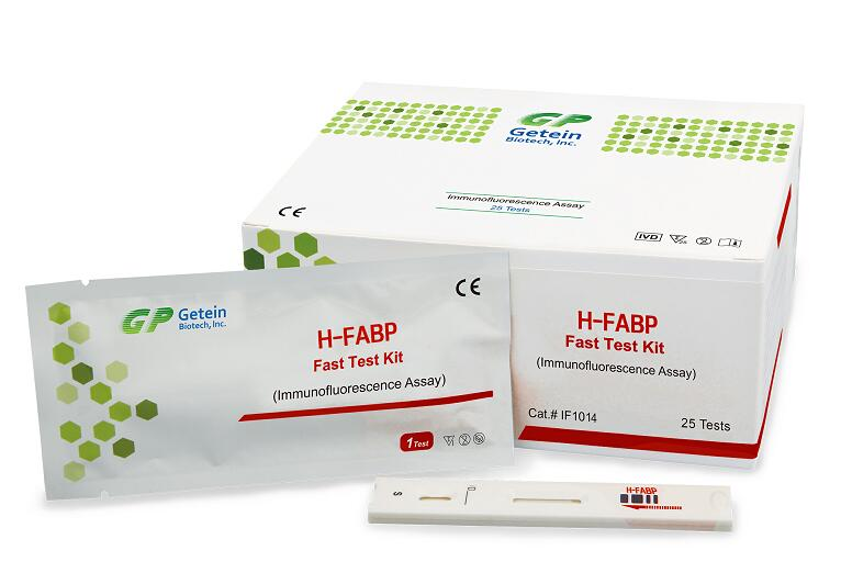 H-FABP rapid test kits