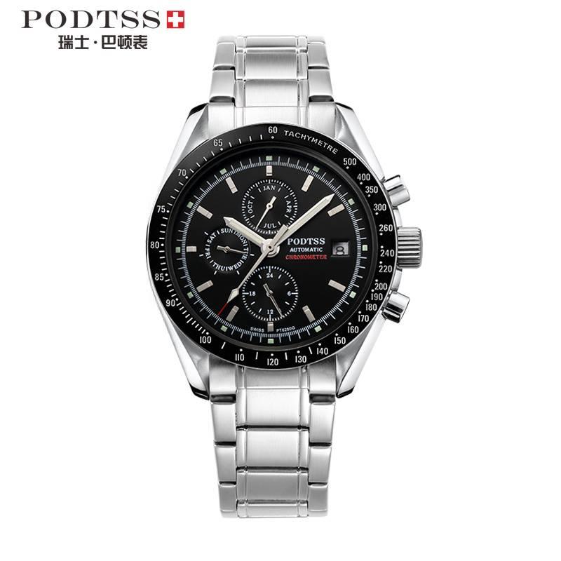 PODTSS PT6280 Multifunction Watch