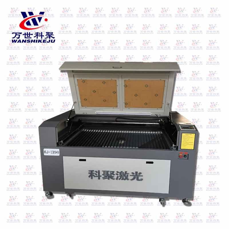 Laser Engraving Machine KJ-1390
