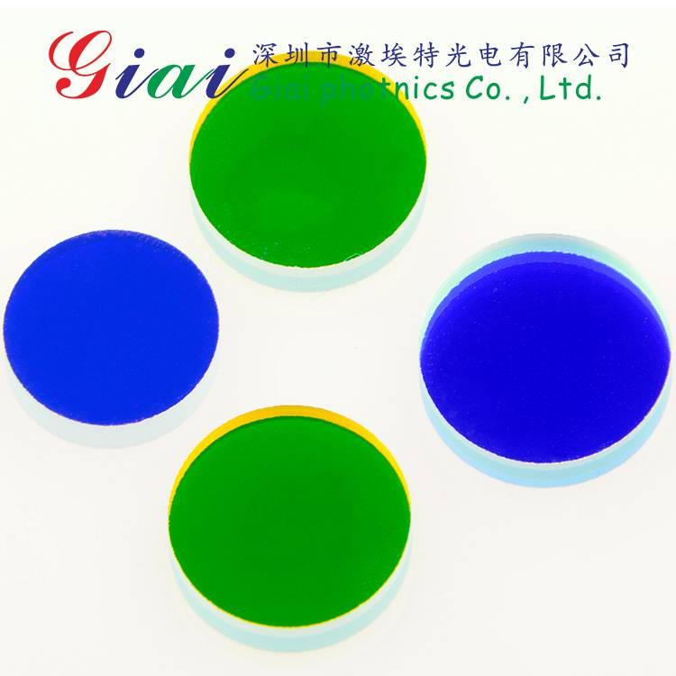 optical color filter for optical filter for optical low pass filter