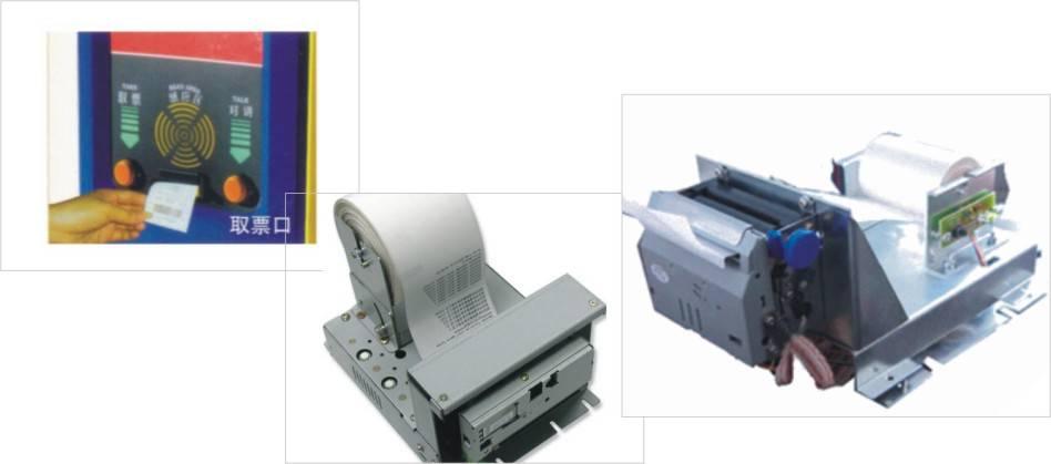AX-602 Car Automation System