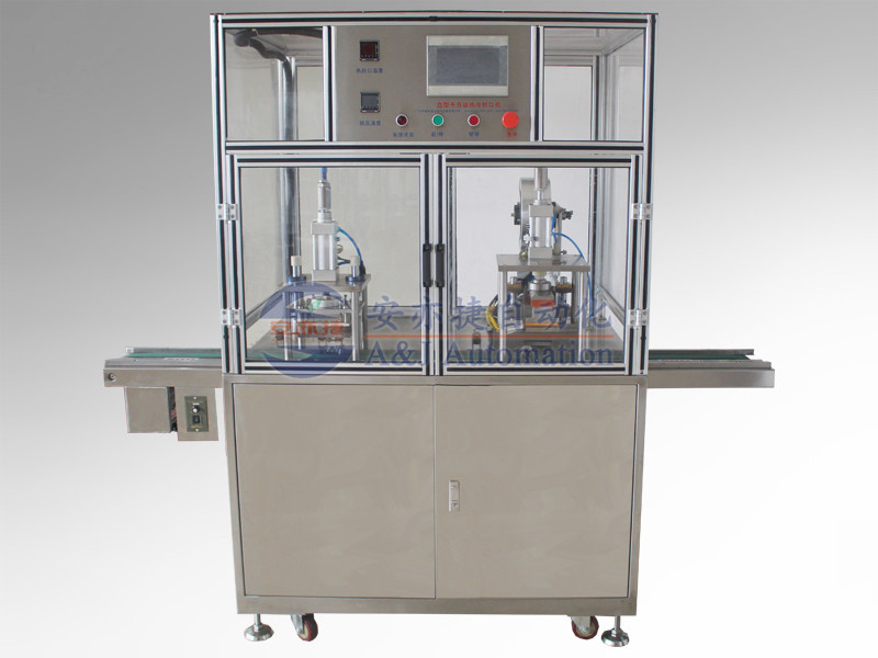 Automatic Blood Grouping Card Sealing Machine