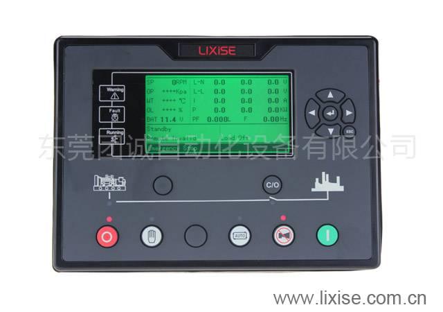LXC7210 diesel generator automatic controller