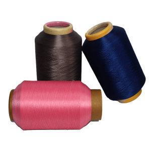 Nylon Spandex Air Covered Yarn
