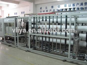 Vliya Commercial pure water RO water treatment machine