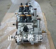 6156-71-1112 Fuel Injection Pump Use For WA470-5,komatsu