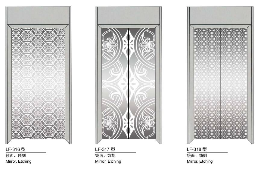 High Quality Mirror,Etching Stainless Steel Door Panel For Elevator Cabin Decoration