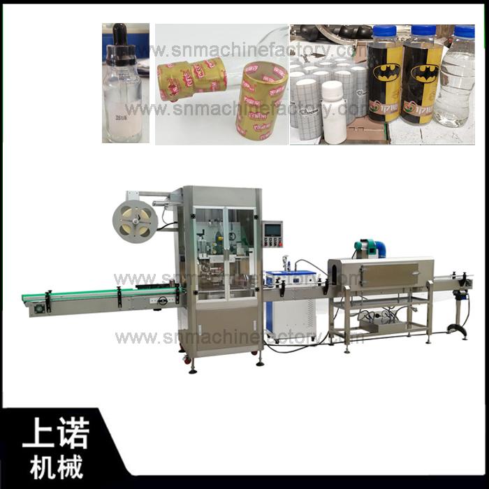 Automatic bottle label sleeve shrink machine for glass / plastic bottle