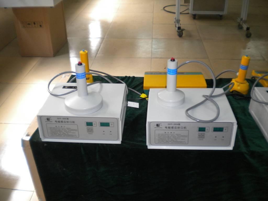 hand induction sealing machine DGYF-500C