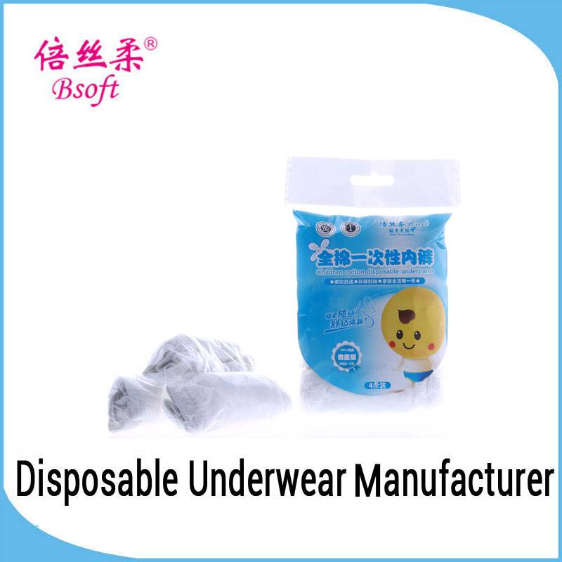 China Professional Factory 100% Pure Cotton Cheap Boys Underwear